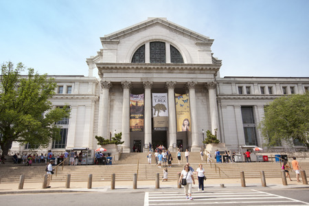 administered: WASHINGTON D.C., MAY 26, 2014: The National Museum of Natural History is a natural history museum administered by the Smithsonian Institution, located on the National Mall in Washington, D.C., United States.