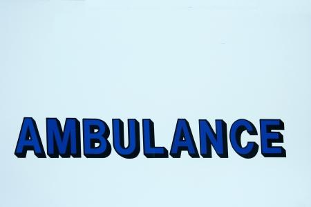 空の背景に救急車記号 写真素材 - 20011186