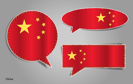 Speech bubble of china flag Vector