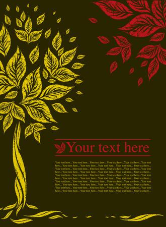 サンプル デザインとカラフルな秋から装飾的な木の葉し、テキストの配置。感謝祭