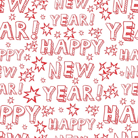 twirled: Seamless vector New Year pattern (from my big seamless collection) Illustration