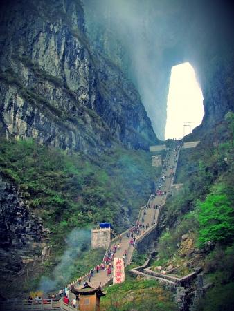 Escalier à Tianmen portes célestes