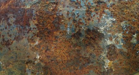 oxidate: metal rust background, texture, wallpape Stock Photo