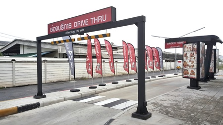 KFC drive thru on Ramintra Rd.