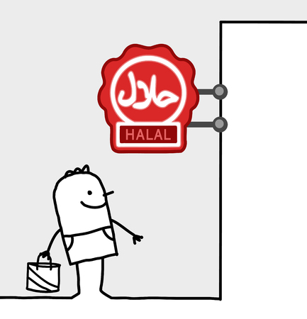 shop sign: hand drawn cartoon characters - consumer & shop sign - halal Stock Photo