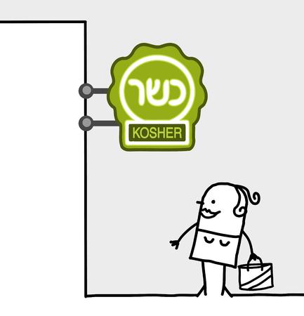 shop sign: hand drawn cartoon characters - consumer & shop sign - kosher