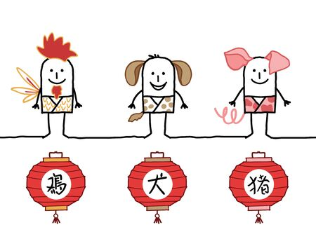 Cartoon astrology Chinese signs 4