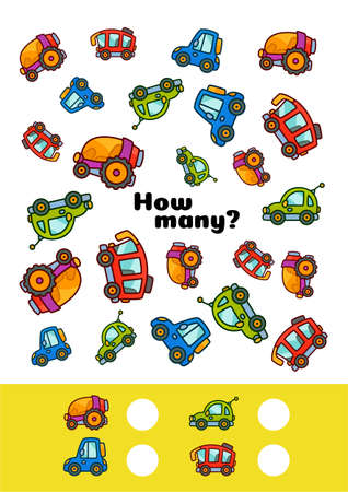 To study. How many cars. Vector EPS10 Иллюстрация