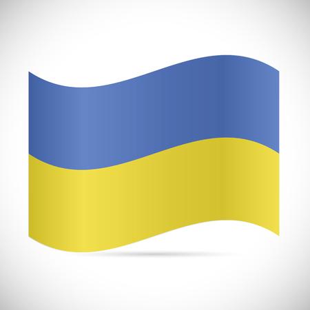 Illustration of the flag of Ukraine isolated on a white background.