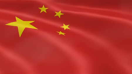 china flag: Chinese flag in the wind. Part of a series. Stock Photo