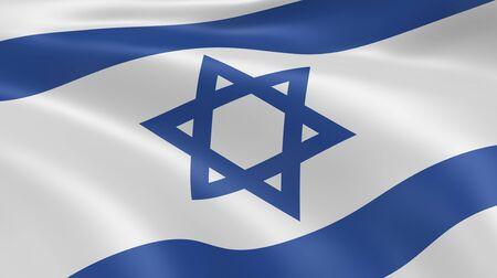 israeli: Bandera de Israel en el viento. Parte de una serie.