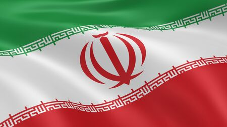 iranian: Iranian flag in the wind. Part of a series. Stock Photo