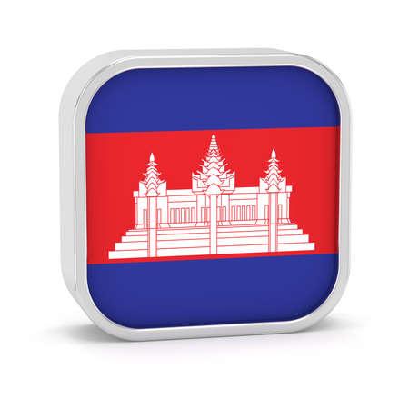 Kambodscha-Flaggenschild auf einem weißen Hintergrund. Teil einer Reihe. Standard-Bild - 45966147