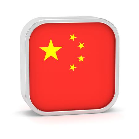 China Flag-Zeichen auf weißem Hintergrund. Teil einer Reihe. Standard-Bild - 45965876