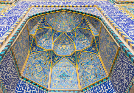shah: Imam Mosque (Masjed-e Imam) at Naghsh-e Jahan Square in Isfahan, Iran. Imam mosque is known as Shah Mosque. Its construction finished in 1629.