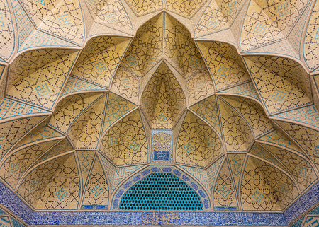 Mosaic of the Jameh Mosque of Isfahan, Iran. This mosque is UNESCO World Heritage site