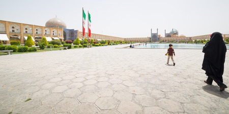 safavid: Naqsh-e Jahan Square (Naghsh-e Jahan Square), known as Imam Square, is a square situated at the center of Isfahan city, Iran