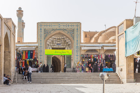 allah: The Imperial Bazaar of Isfahan in Naqsh-e Jahan Square, a historical market and one of the oldest and largest bazaars of the Middle East.