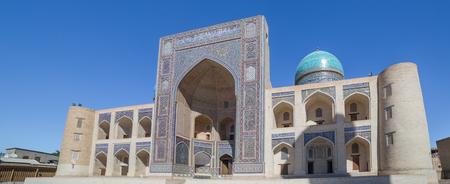 holiest: Mir-i-Arab Madrasah in Bukhara (Bukhara), Central ASIAA ¢ à ¢, ˆ ¢ ¢ s holiest city in Uzbekistan. Ità ¢ à ¢, ˆ ¢ ¢ ¢ s among Uzbekistana à ¢, ˆ ¢ ¢ s most striking medressas. Stock Photo