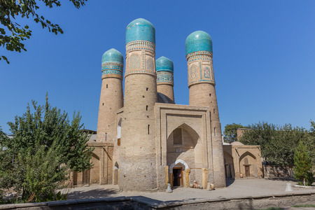 View of Char Minar of Bukhara, in Uzbekistan. The name means Four Minarets.