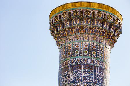 Detail of Gur-E Amir Mausoleum, the tomb of the Asian conqueror Tamerlane or Timur, in Samarkand, Uzbekistan Stock Photo