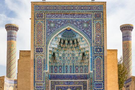 Gur-E Amir Mausoleum, the tomb of the Asian conqueror Tamerlane or Timur, in Samarkand, Uzbekistan Stock Photo