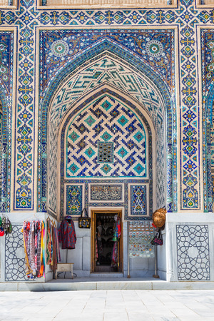 registan: Detail of mosaic of ceramic tiles in the Ulugh Beg Madrasah in Samarkand, Uzbekistan
