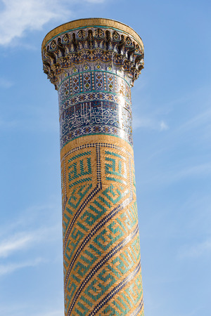 Detail of Gur-E Amir Mausoleum, the tomb of the Asian conqueror Tamerlane or Timur, in Samarkand, Uzbekistan Stock Photo