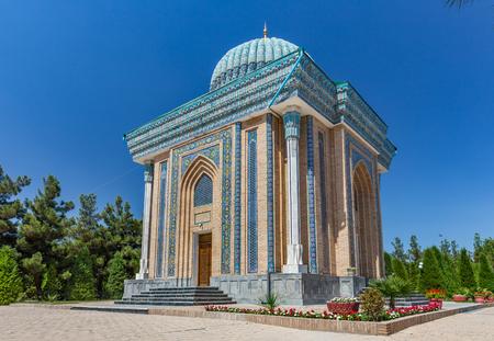 The beautiful Mausoleum of Imam-al-Matrudiy in Samarkand, Uzbekistan