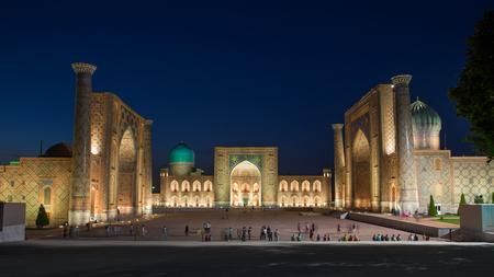 registan: SAMARKAND, UZBEKISTAN - AUGUST 29, 2016: the Registan at night in Samarkand, Uzbekistan Editorial