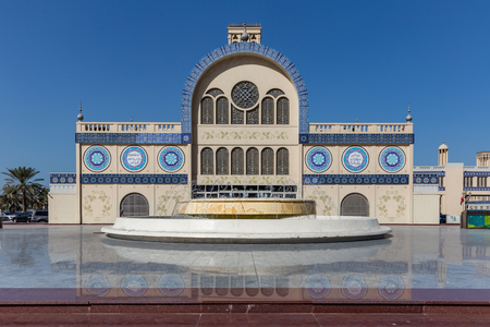 Central Souq in Sharjah in UAE Stock Photo