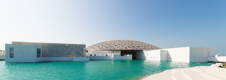 Exterior of the Louvre Museum in Abu Dhabi, United Arab Emirates Editorial