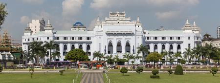 City Hall of Yangon, Myanmar