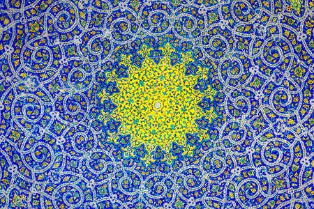 Isfahan, Iran - may 01, 2015: Madrasa-ye-Chahar Bagh, in Isfahan, Iran. Theological college built between 1704 and 1714. Editorial