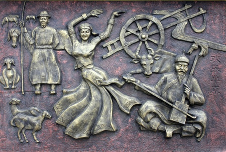Mongolia -relievo fresco