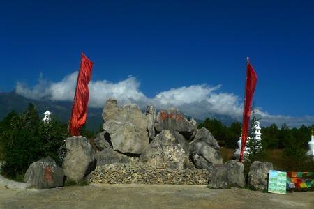 yunnan: Yunnan Lijiang Dongba Valley