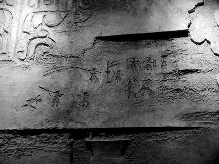culture: Panlongcheng culture Editorial