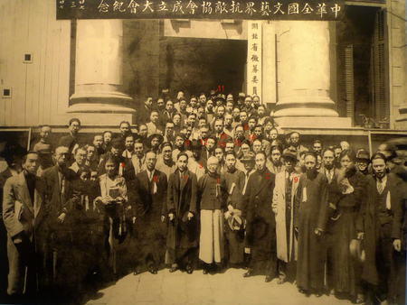 periodicals: Hubei Provincial Museum pictures, all China Federation of literary and art circles founding Conference of the Association of the War Memorial. Editorial