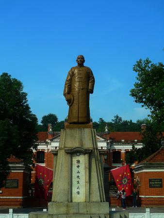 uprising: Uprising of Xinhai revolution Plaza, Sun Yat-Sen
