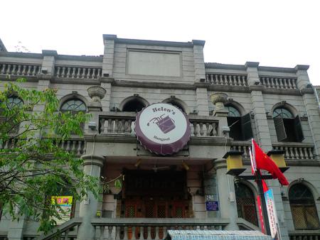wuhan: Hu BU Xiang, snack Street, Wuhan City building