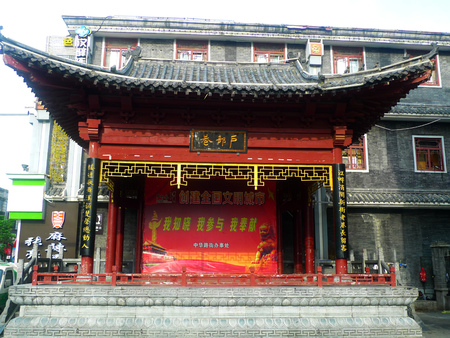 wuhan: Snack Street, Wuhan hubu lane