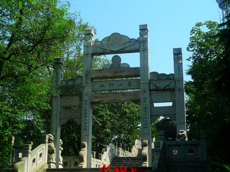 archway: Archway