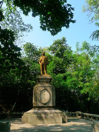 xing: Kameyama statue of Huang Xing