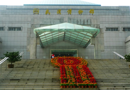 prose: Wuhan City Museum.