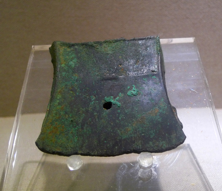 wuhan: Copper adzes unearthed in Xinzhou district of Wuhan City in the Shang dynasty Beacon Hill