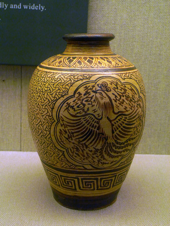 song dynasty: Wuhan Museum brown color Medallion flying Phoenix tank song (960-1279)