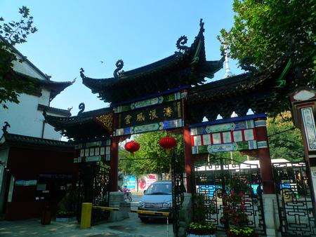 wuhan: Hubei Province Wuhan qingchuan Pavilion