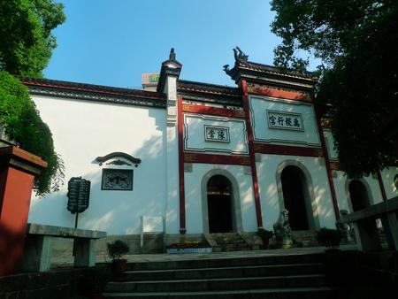 hubei province: Hubei Province Wuhan qingchuan Pavilion
