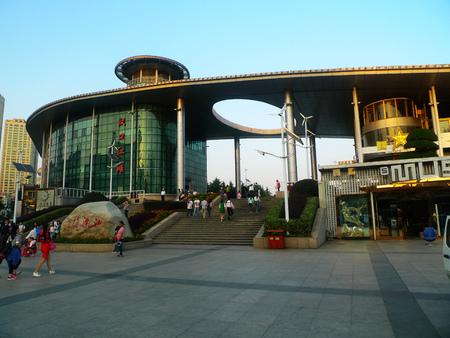 wuhan: Wuhan Hankou Riverside