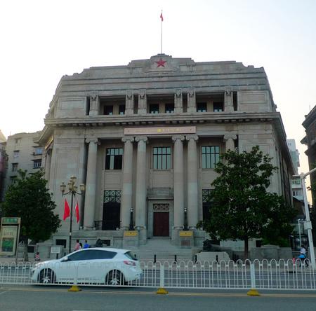 wuhan: Wuhan, China CITIC Bank